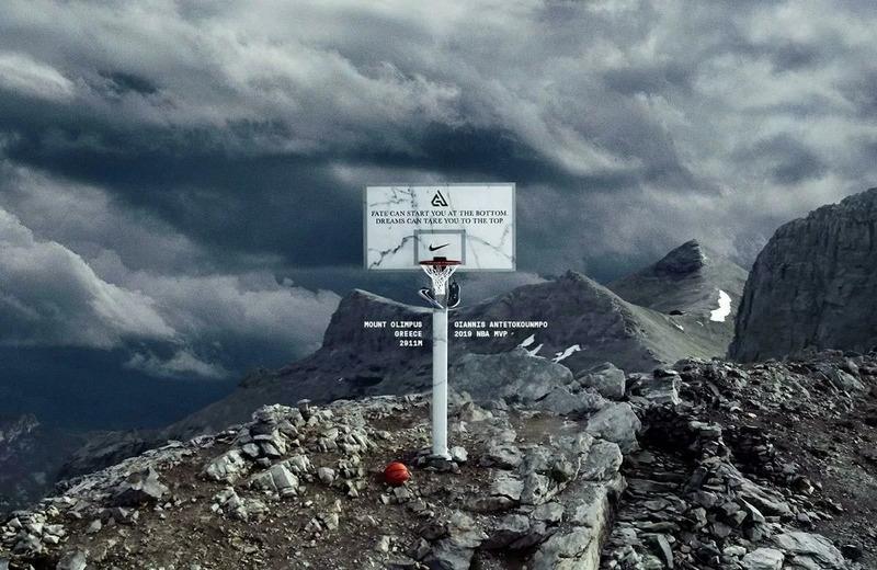 Баскетбольное кольцо на вершине горы Олимп