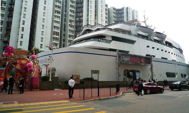 Гонконг, магазин Whampoa