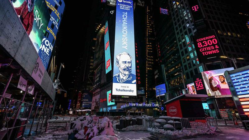 Билборд с Чайковским на Таймс-сквер в Нью-Йорке