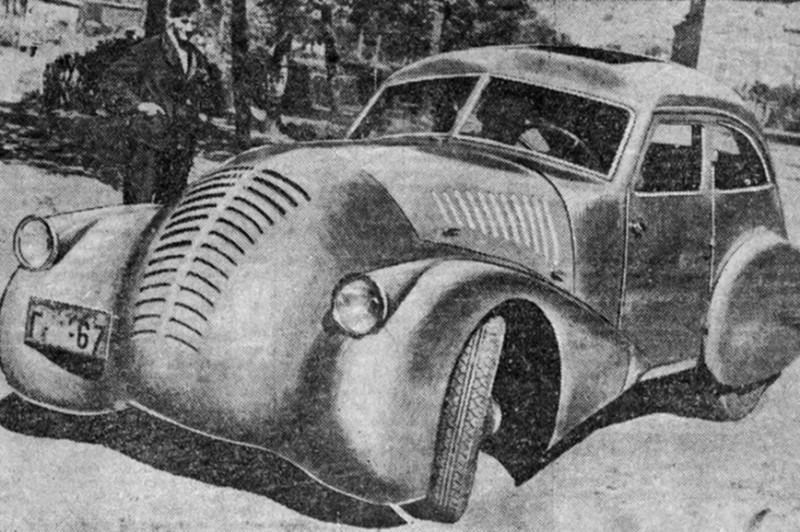 Советский опытный легковой автомобиль ГАЗ-А-Аэро
