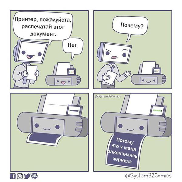 комиксы System32comics