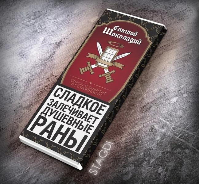 Шоколадки с предупреждающими надписями
