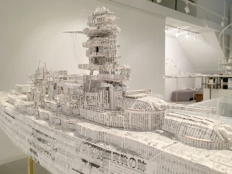 Газетные корабли Ацуши Адачи