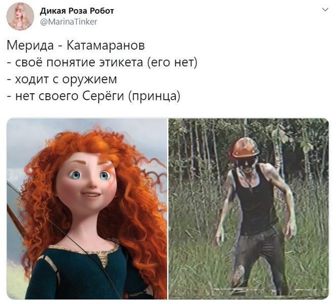 Диснеевские принцессы кaк персонажи Лапенко