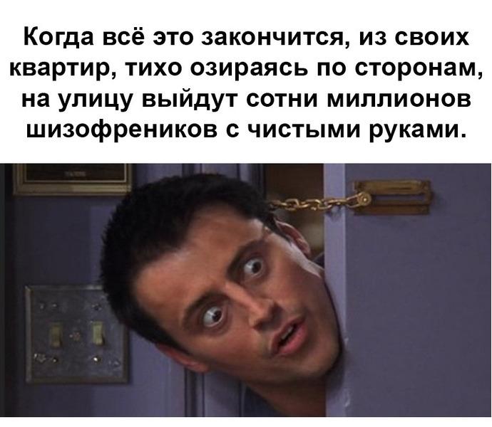 картинки демотиваторы мемы его описание
