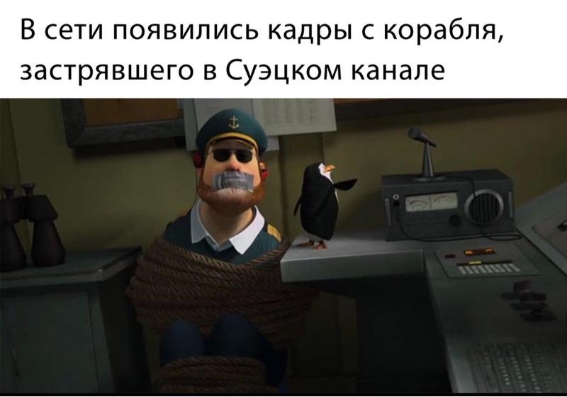 смешные мемы