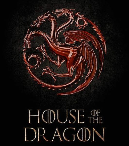 Дом Драконов