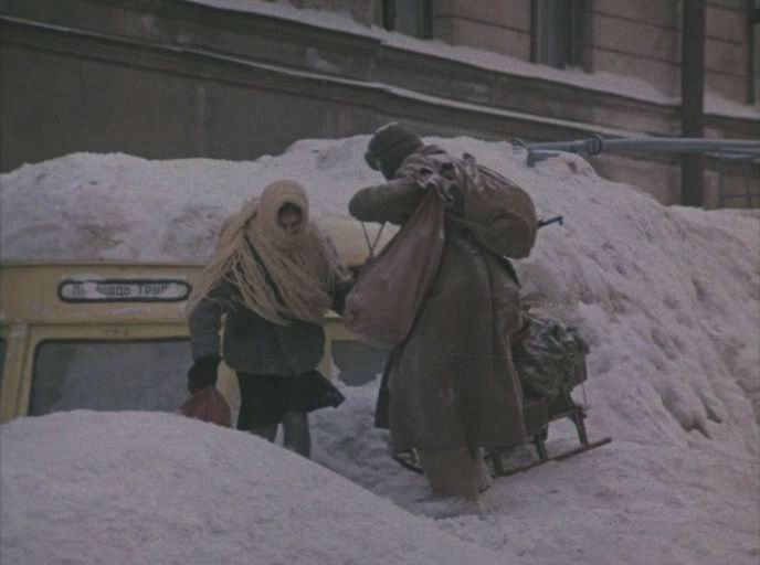 Мы смерти смотрели в лицо (1980)