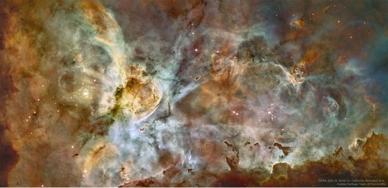 Панорама туманности Киля от телескопа Хаббл