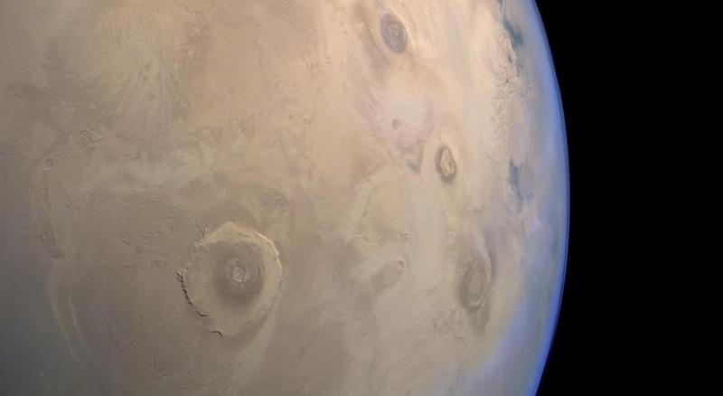 Фотография провинции Фарсида на Марсе от АМС Mars Express