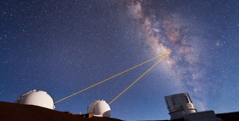 Загадочный объект в центре Млечного Пути