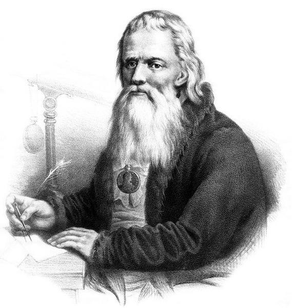 Кулибин Иван Петрович