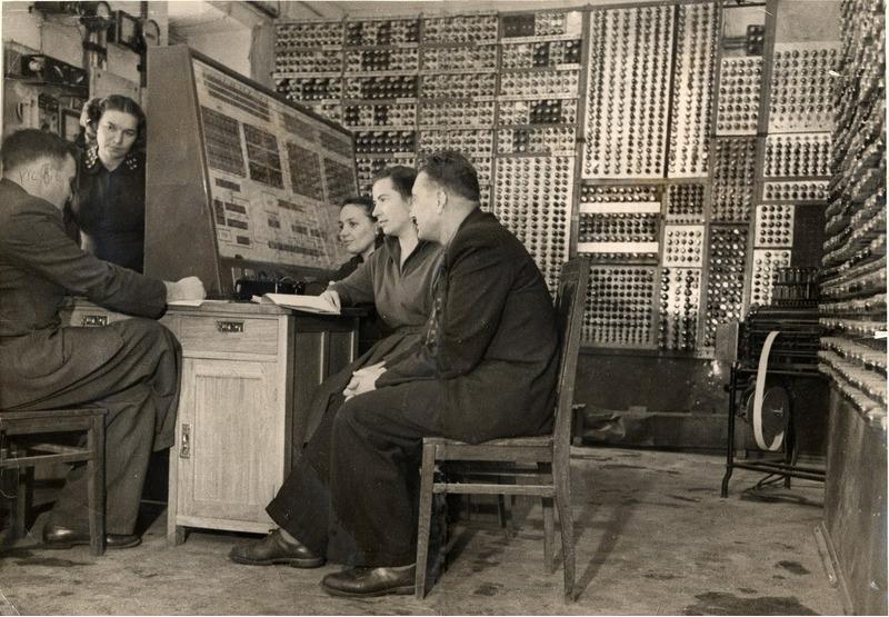 Первый компьютер в СССР и Европе