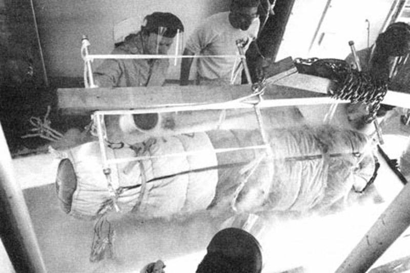 Первая в мире криоконсервация, 12 января 1967 года в США.