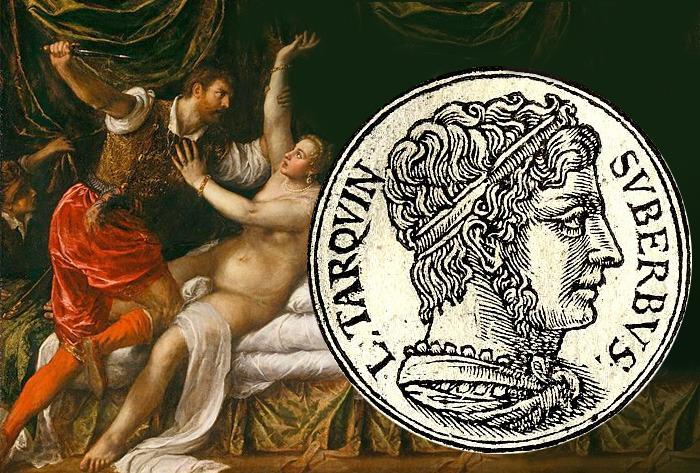 Последний Царь Рима