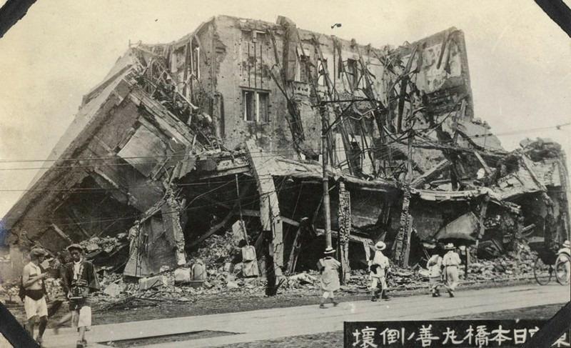 Великое землетрясение Канто