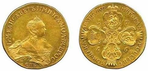 Монета 20 рублей 1755 года