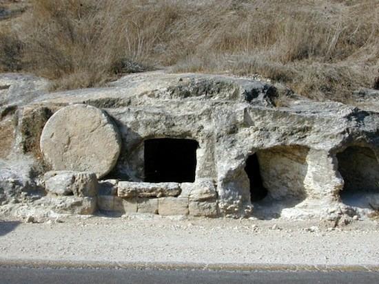 Израильские захоронения