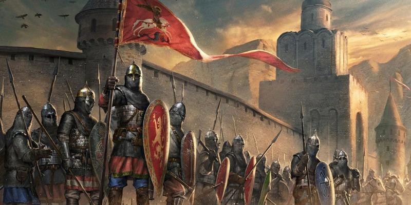 Искусство войны против славян
