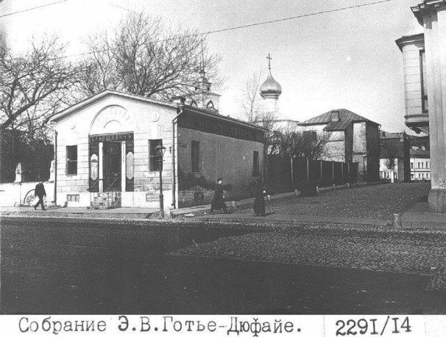 Царицынский (Чертолький) переулок