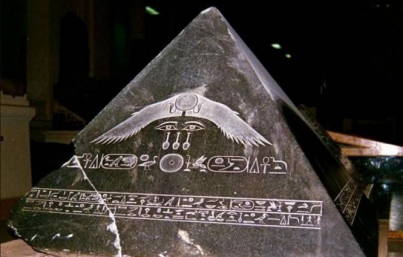 Камень Бенбен