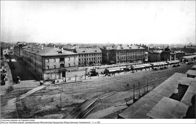 Спасские казармы (с 1920 года Перекопские казармы)