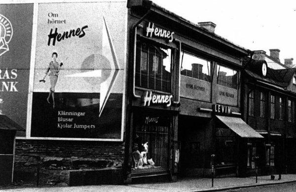 Первый салон H&M. Швеция, 1947 год