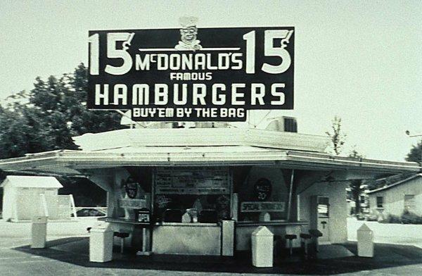 Первый Макдональдс. Сан-Бернардино, Калифорния, 1940 год