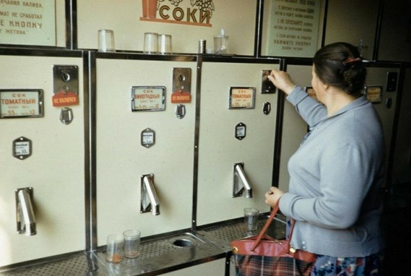 Аппараты по продаже соков, СССР 1964 год