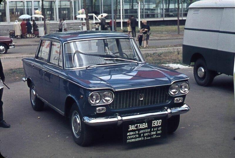 ВДНХ. Автомобиль Застава-1300  выпуск 1961-1969 г