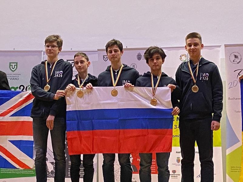 Российская сборная завоевала пять золотых медалей на математической олимпиады Romanian Master of Mathematics