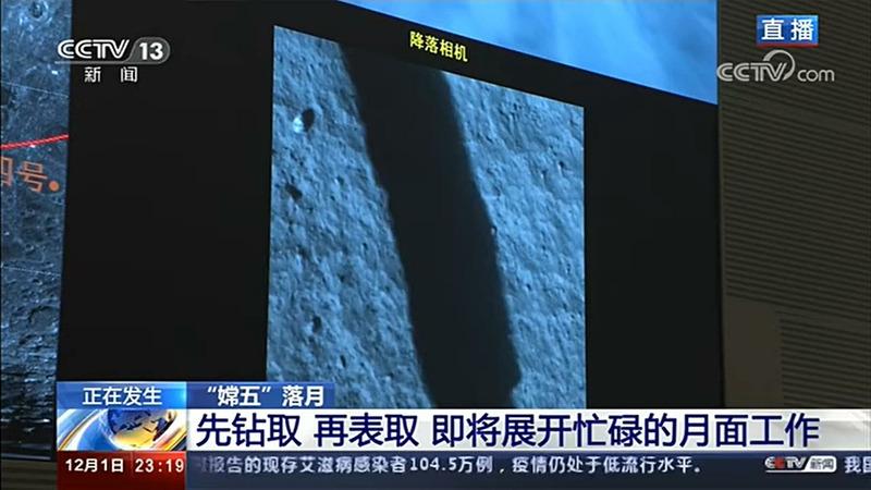 Китайский зонд Чанъэ-5 успешно сел на Луне