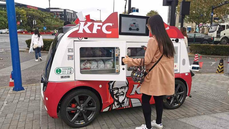 Беспилотные машины KFC в Китае
