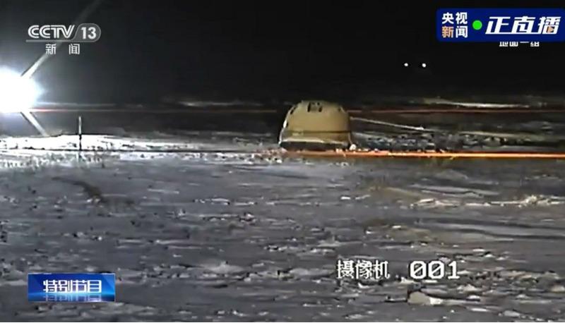 Китайский зонд Чанъэ-5 вернул на Землю