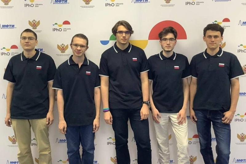 Российские школьники взяли все золото международной олимпиады по физике