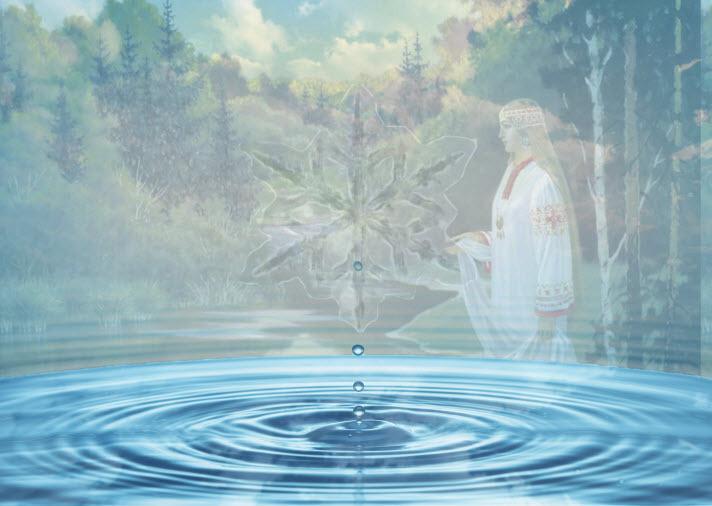 Тайна мертвой и живой воды
