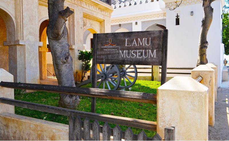 Музей Ламу (Lamu Museum)