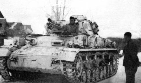 Танк немецкого танкиста Альфреда Руббеля