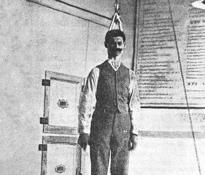 Николае Миновичи